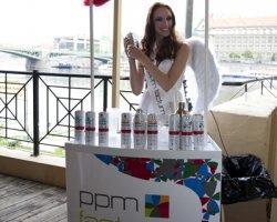 ppm factum otevřelo na Retail Business mixeru nebe
