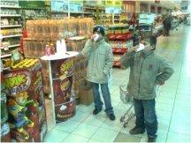 Jupík Shake - Children drink (3)