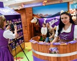 Podzimní Shop in shop s kravičkou Milka