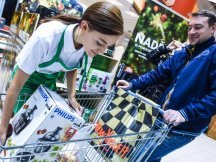 Christmas Philips promo in Albert stores (24)