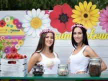 Summer Lounge ppm na setkání marketérů v Grébovce (34)