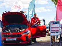 KIA Family Road Show (3)